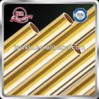 C68700 brass tube