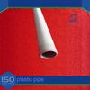 perspex tubing/ rigid plastic tubing/ clear pvc pipe lowes