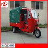 Chongqing 175cc Hot Cargo Tricycle With Simple Cabin