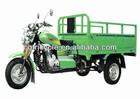 3 wheeler auto rickshaw tricycle for cargo