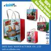 non-woven carry bags | laminated non-woven carry bags | pp non-woven carry bags