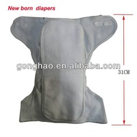 Newborn baby cloth diaper, New born all in one size nappy cloth , factory price newborn babyland cloth diapers