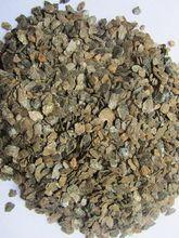 golden vermiculite ore manufacturer in China