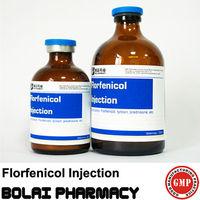 Florfenicol injection injectable hcg