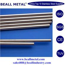 ASME SB425 nickle ally round bar manufacturer