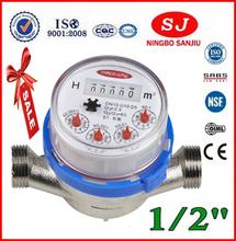 Single Jet Dry Dial Brass Body Class B PN10 Cold Water Meter LXSC-13D3-50D3