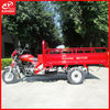 Multipurpose 3-Wheel Motorcycle WIth Water-cooling Engine Tricycle