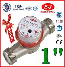 Single Jet Dry Dial Brass Body Class B 25mm Hot Water Meter LXSCR-25D3