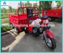 2014 China cargo three wheeler