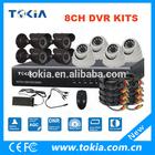DVR H 264 8ch DIY DVR kits home security system