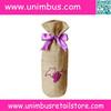 jute bag/plain jute tote bags/jute beer bottle bag