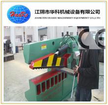 Q43-630 hydraulic metal shearing machine