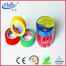 HAIJIA colorful pvc insulating electrical tape