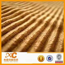 strip corduroy, upholstery fabric ,heavy corduroy fabric for car