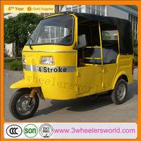 2014 China newest bajaj passenger tricycle for sale/ cng 4 stroke rickshaw/ bajaj 3 wheel closed taxi bicycle