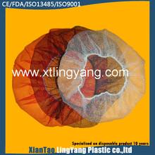 medical disposable supplier nurse hairnet cap