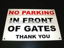 big distinctive car park sign (M-CS070)