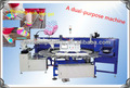 Machine d'impression sérigraphique des gants et des chaussettes automatique rotatif avec des fabricants de PVC / silicium