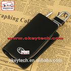 Okeytech 2014 new genuine leather kia car key case key holder key wallet