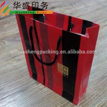 Reusable customized shopping craft paper bag