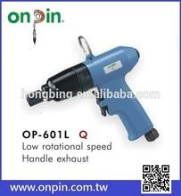 OP-601L (Ball Bearing Hitter Type) Air Screwdriver,Air Tool
