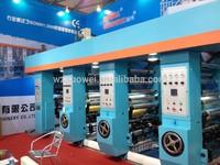 GWASY-B1 Small Gravure Printing Machine for PVC PE