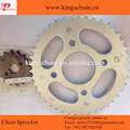 Chine 1045 # acier moteur pièce de rechange OEM marque chaîne de moto pignon kit