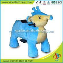 GM5945 my little pony motorized plush riding animals
