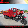 motorcycle truck 3-wheel tricycle/tricycle chinois/tricycle motorcycle
