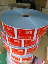 ABL tube Laminated materials