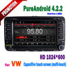 vw passat navigation system car dvd player with gps radio BT