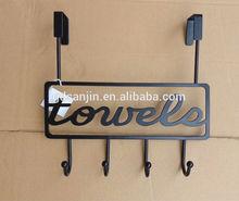 bath towel hook