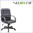 executive office waiting chair parts 0305