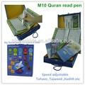 M10 quran leu a pena alcorão eletrônico livro traduzir bahasa indonésia árabe