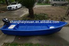 Hard Plastic Rescue Boat
