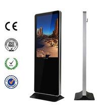 42 Inch Indoor Mall Floor Standing Network Digital LCD Advertising Kiosk