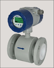high accuracy smart type price electromagnetic flowmeter