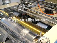 pvc ceiling printing machine