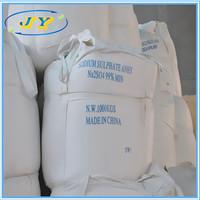 Sodium Sulfate 99%Min/SSA/ Glauber salt/ CAS NO:7757-82-6