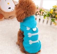 2014 Wholesale latex design sports dog apparel fashion