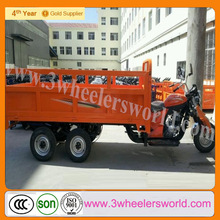 China 2014 new design load 3 ton cargo tricycle with seven big wheels for adults/four wheels motorcycle price