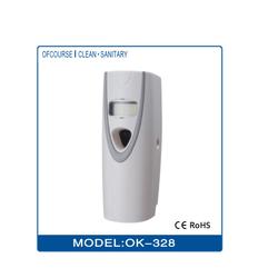 New item Light Sensor Oilet spray LCD Perfume Dispenser,auto air fresheners for hotel
