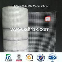 price favorable fiberglass mesh/Exterior wall thermal insulation /fiberglass mesh