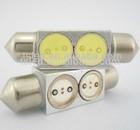 Favourable Price Led Logo Car Door Laser Projector Light, 2.5w Laser Lights for Cars