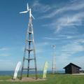 helicoidal famoly pequeño de exportación uso de turbina de viento