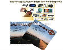 Bulk microfiber eyeglass cleaning cloths