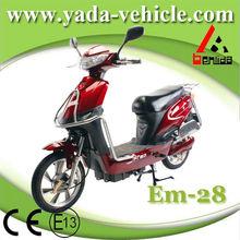 Yada em 28 48v 450w brushless PMDC 12ah lead-acid drum brake 16inch electric motorcycle kits