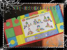 53*25*24cm EVA foam intelligent soft toys for kids