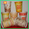 2014 Single Wall Printed Paper Coffee Cups with Lids