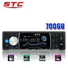 cheap japanese car audio stc-7006u